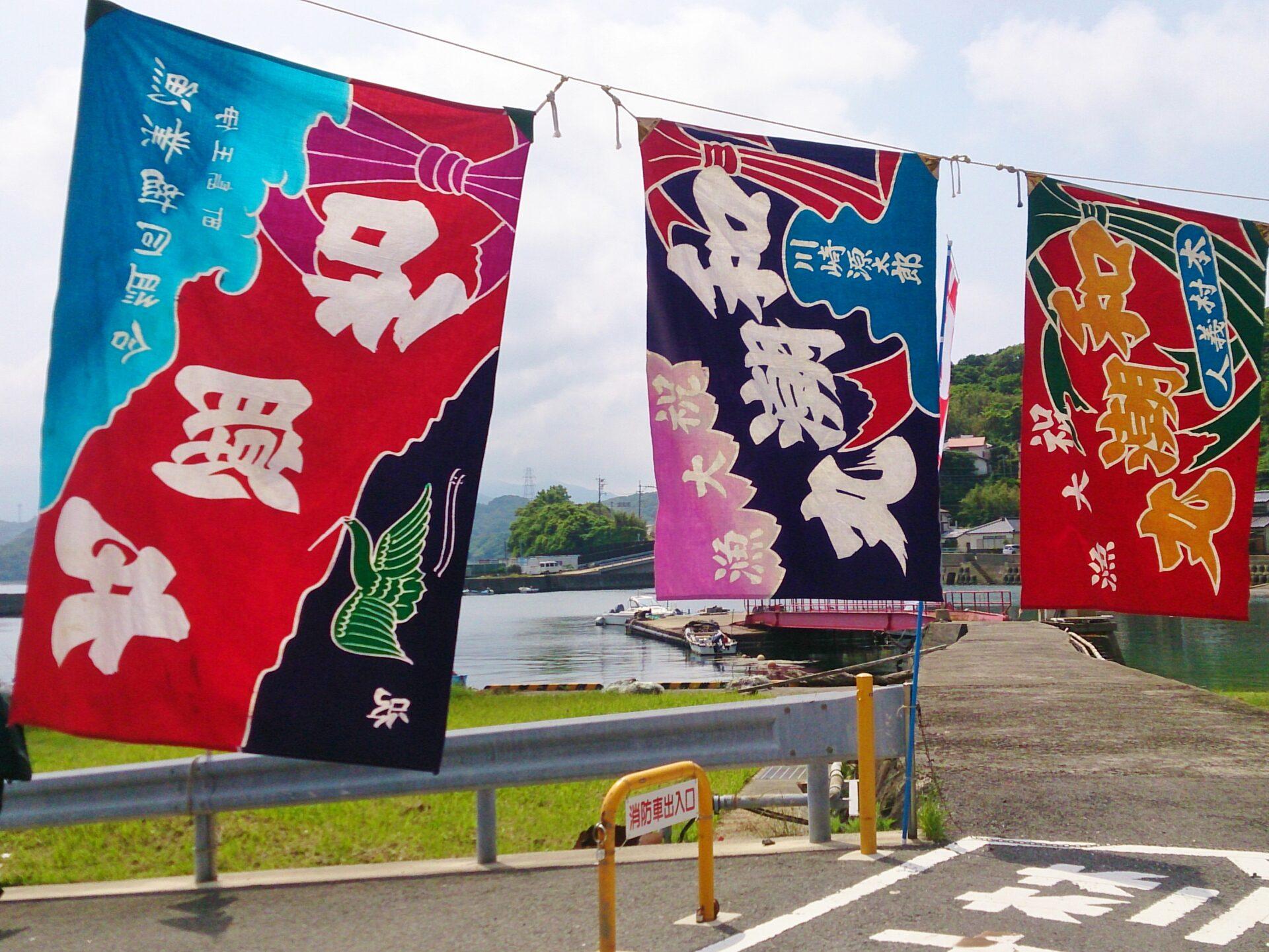 【12/27(日)】冬の海の幸が盛りだくさん!伊王島朝市開催!
