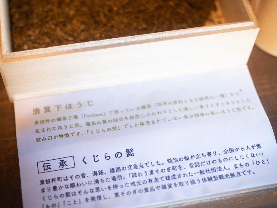 長崎の魅力を再発見!2月「巡るしまカフェ」開催中!!